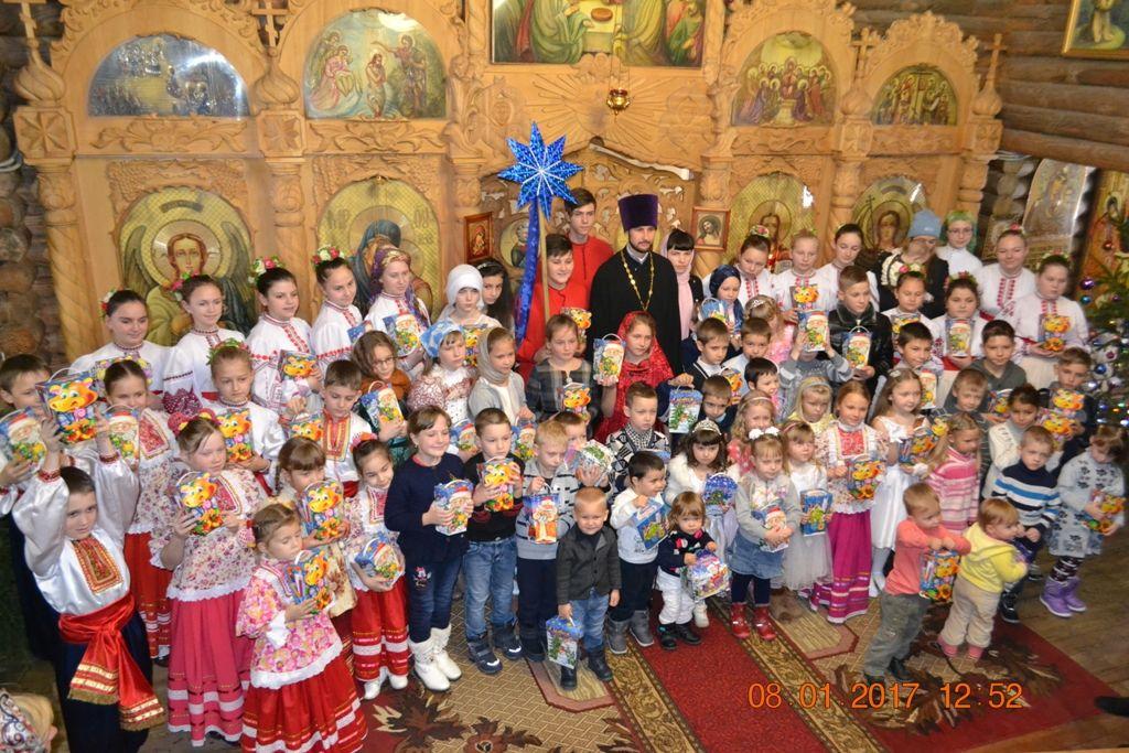Рождество это детский праздник аниматоры для детей Садовая улица (деревня Шеломово)